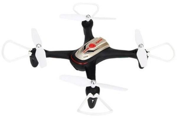 syma x15w drony dla dzieci ranking